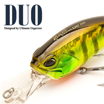 Picture of Realis Crank G87 20A