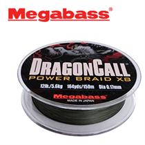 Picture of DRAGON CALL POWER BRAID X8